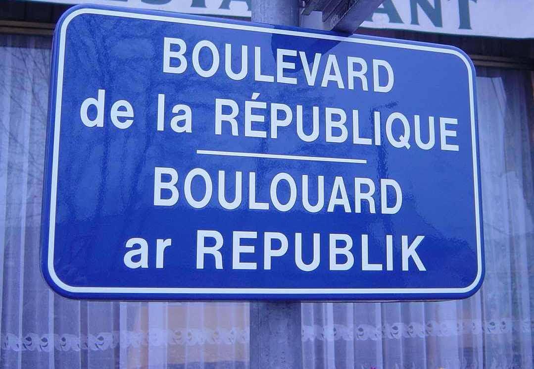 C'est la Bretagne qu'on assassine en francisant ses noms de rues