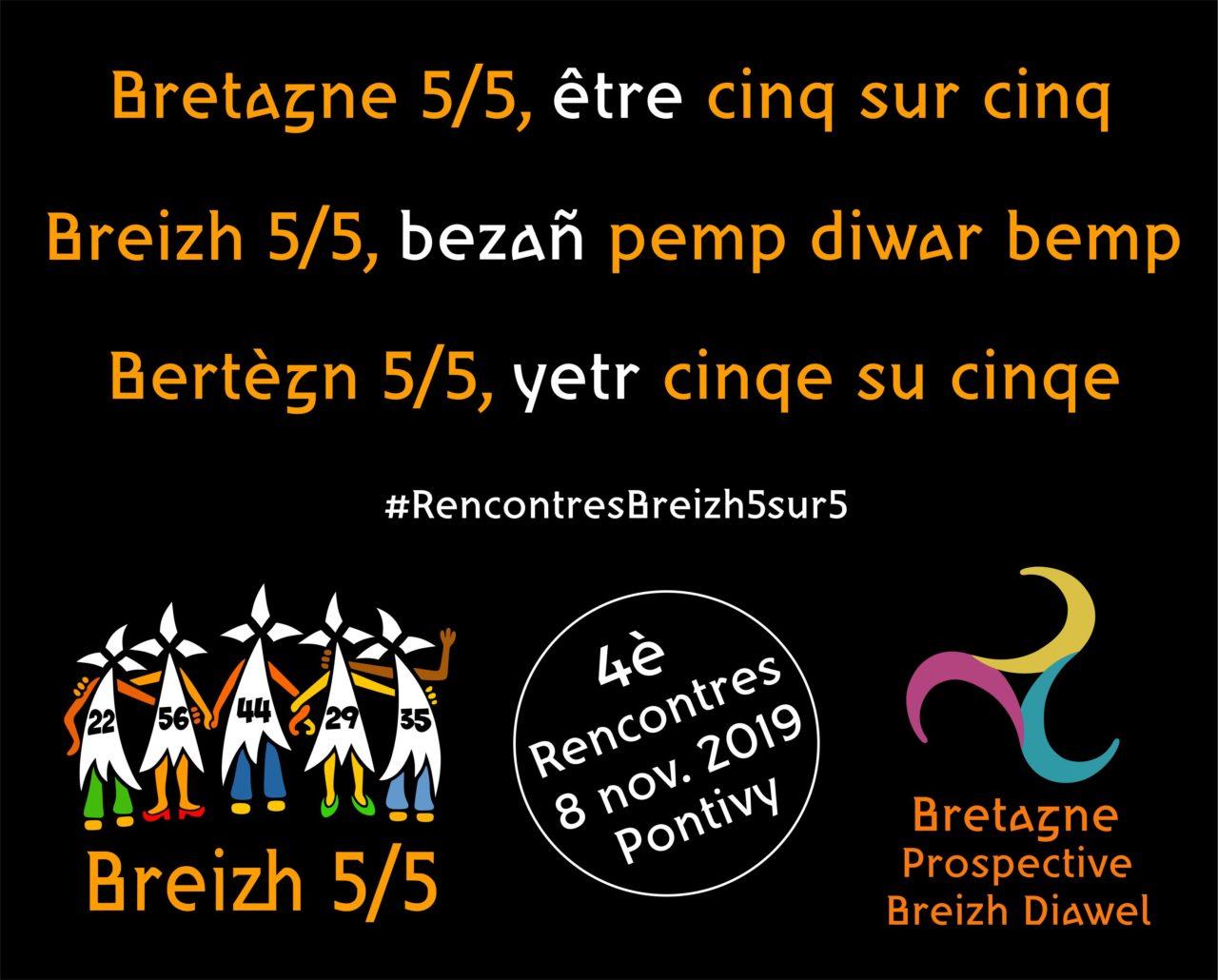 Vendredi 8 novembre : 4è Rencontres Breizh 5/5