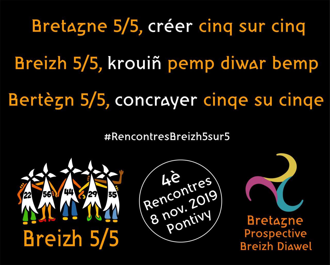Les rencontres Breizh 5/5 de Pontivy