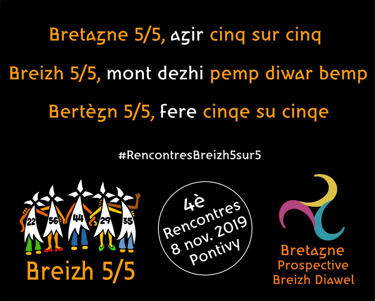 Rencontres Breizh 5/5 de Pontivy