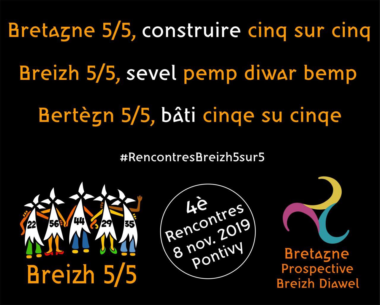Etes-vous inscrit (e) aux Rencontres Breizh 5/5 du 8 novembre ?